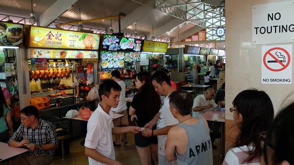 20130818 - FoodBlog - ChuanKeeDuck - 1280001