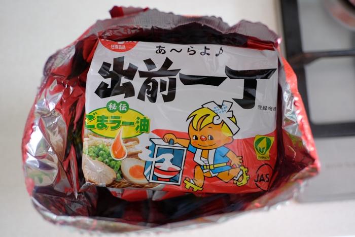 noodle005