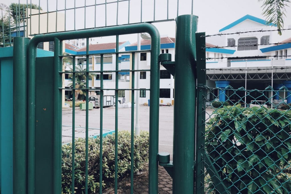 The side gate pf Bishan Park Secondary School