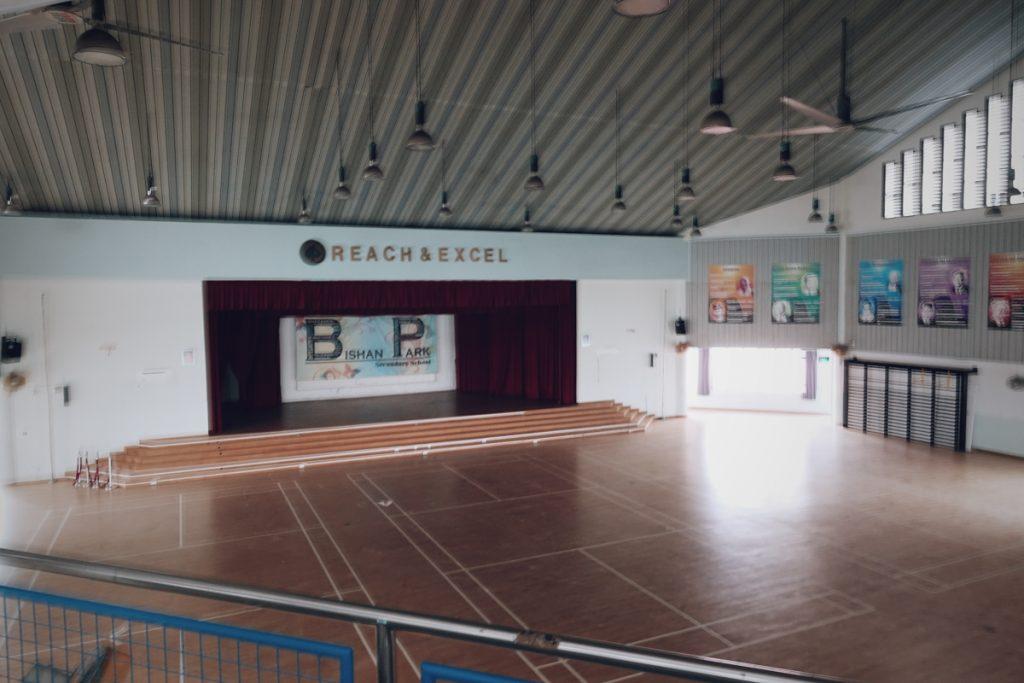 Bishan Park Secondary School - Goodbye 12