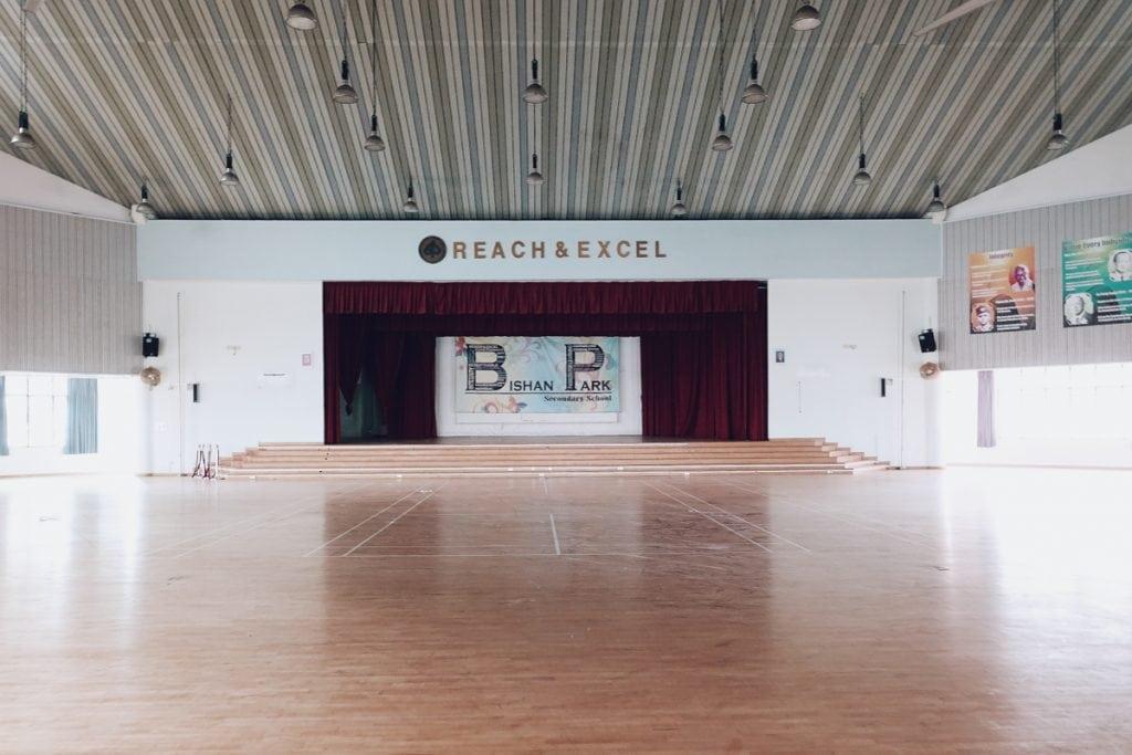 Bishan Park Secondary School - Goodbye 13