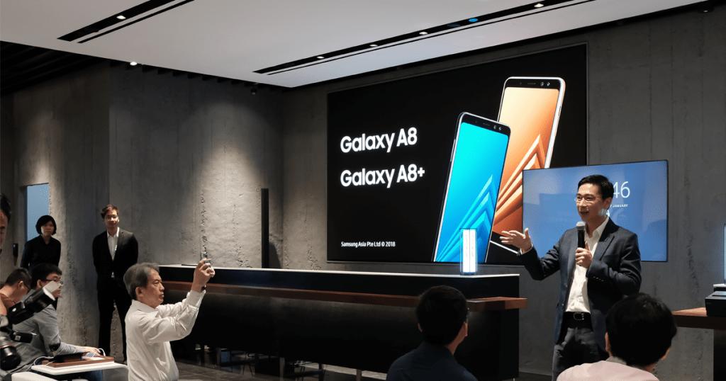 Samsung Galaxy A8 and Samsung Galaxy A8+ Announcement 1