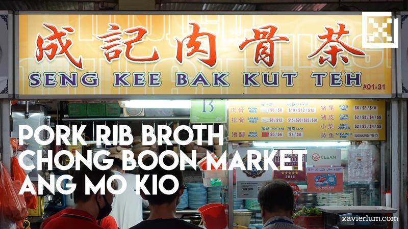 Bak Kut Teh – Chong Boon Market Ang Mo Kio